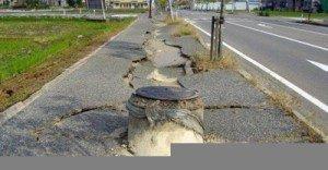 Tremblement de terre au Nord de la cote d'ivoire dans Actualité minignan-300x156
